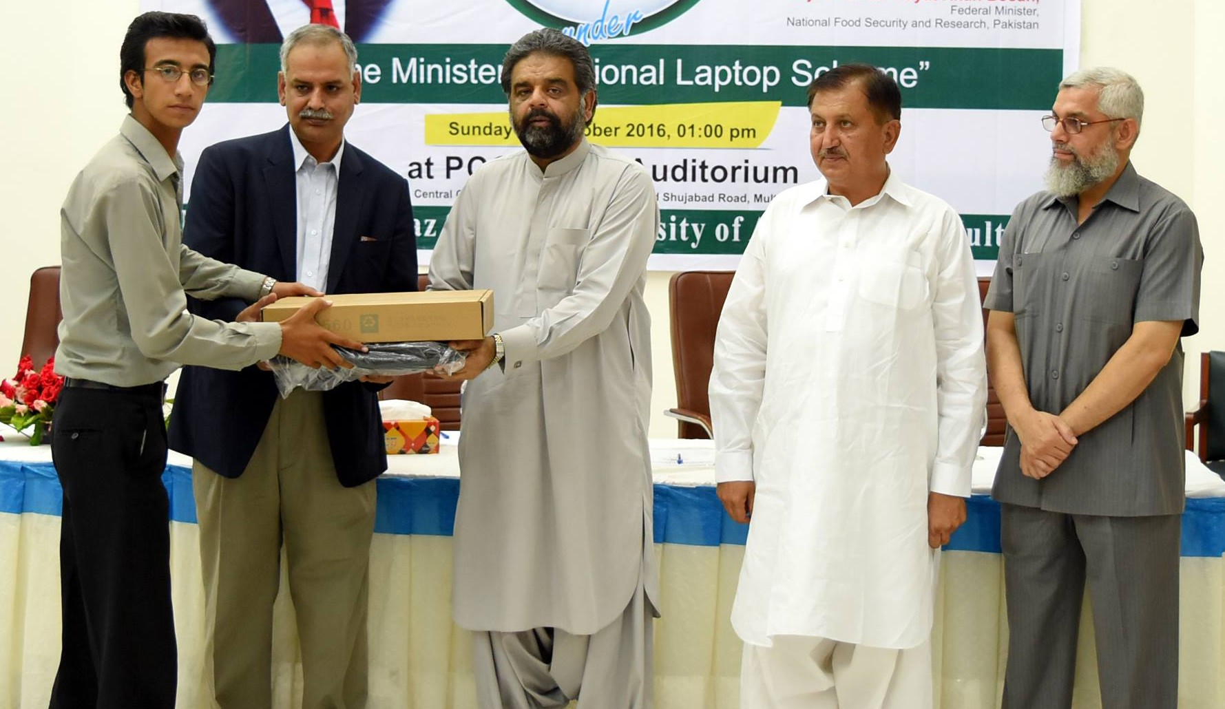 MNS-UAM Laptop Distribution Ceremony 9th October, 2016