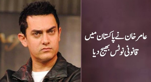 Aamir Khan Interview PK movie
