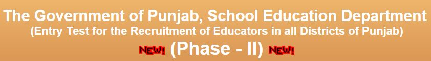 Phase-II Educators Jobs 2014-15
