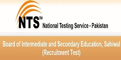 NTS Recruitment/Jobs in BISE Sahiwal
