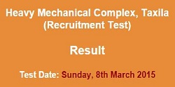 NTS Result Heavy Mechanical Complex, Taxila
