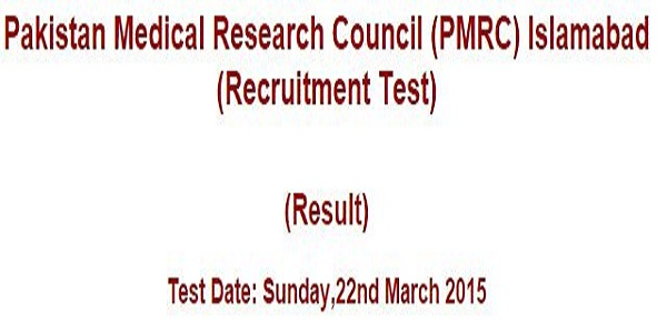 PMRC result