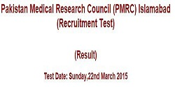 NTS Result of PMRC, Islamabad