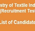 NTS Roll Number Slip for Ministry of Textile Industry recruitment test