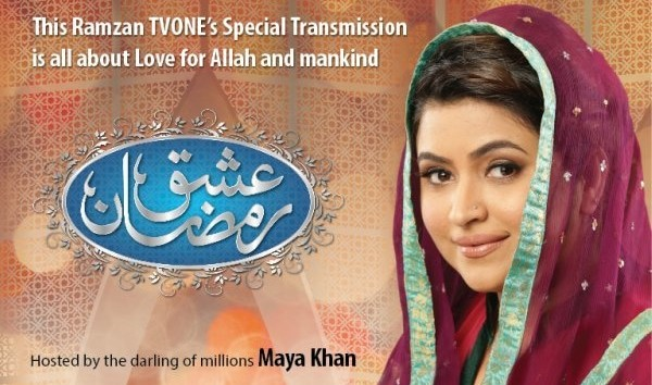 """Ishq Ramzan"" by Maya Khan on TV One"