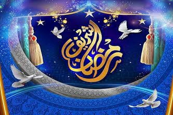 "Online Registration for ""Ramzan Sharif"" by Aamir Liaquat on Geo"