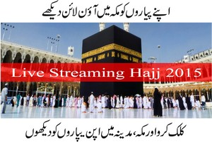 Hajj 2015 Live Streaming