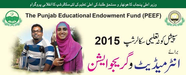 Intermediate-and-graduation-PEEF-Scholarships-2015