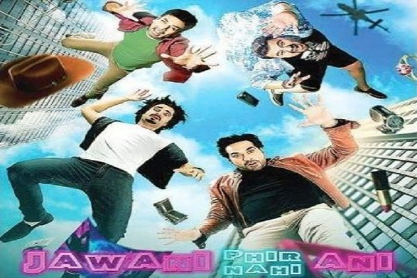 jawani phir nahi ani film business