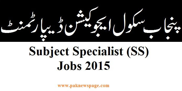 punjab-School-Educators-SS-jobs-2015