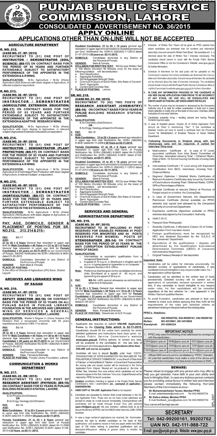 PPSC jobs in agriculture department