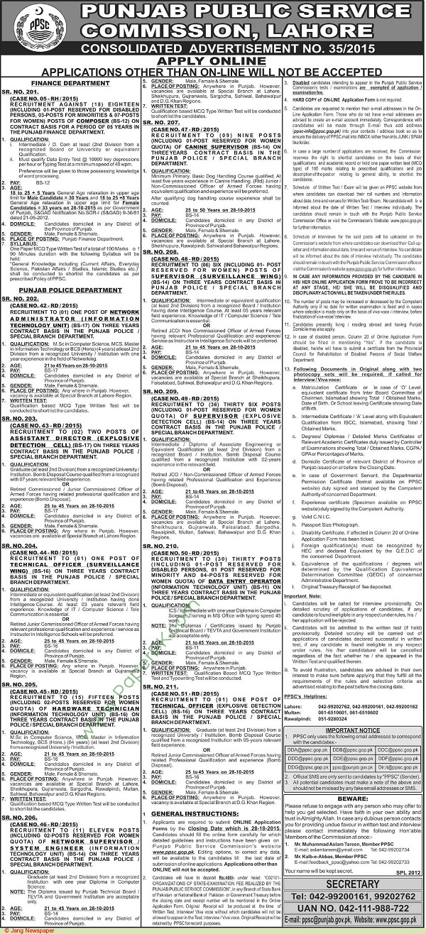 Punjab-Public-Service-Commission-Lahore-Jobs