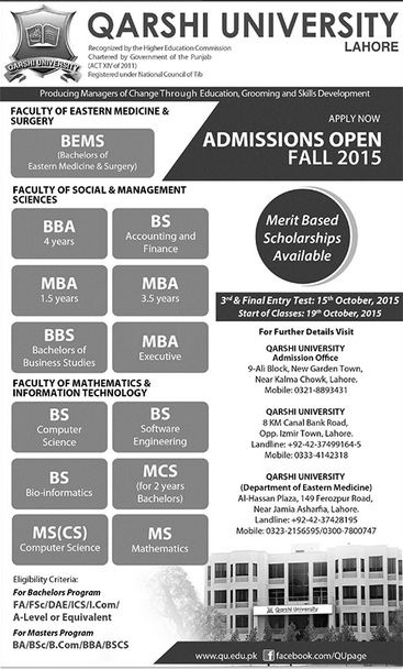 Qarshi university admission open