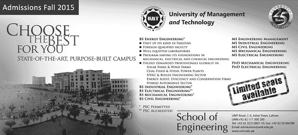 University of management and technology UMT admissions 2015
