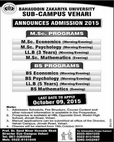 admission open in BZU sub campus vehari
