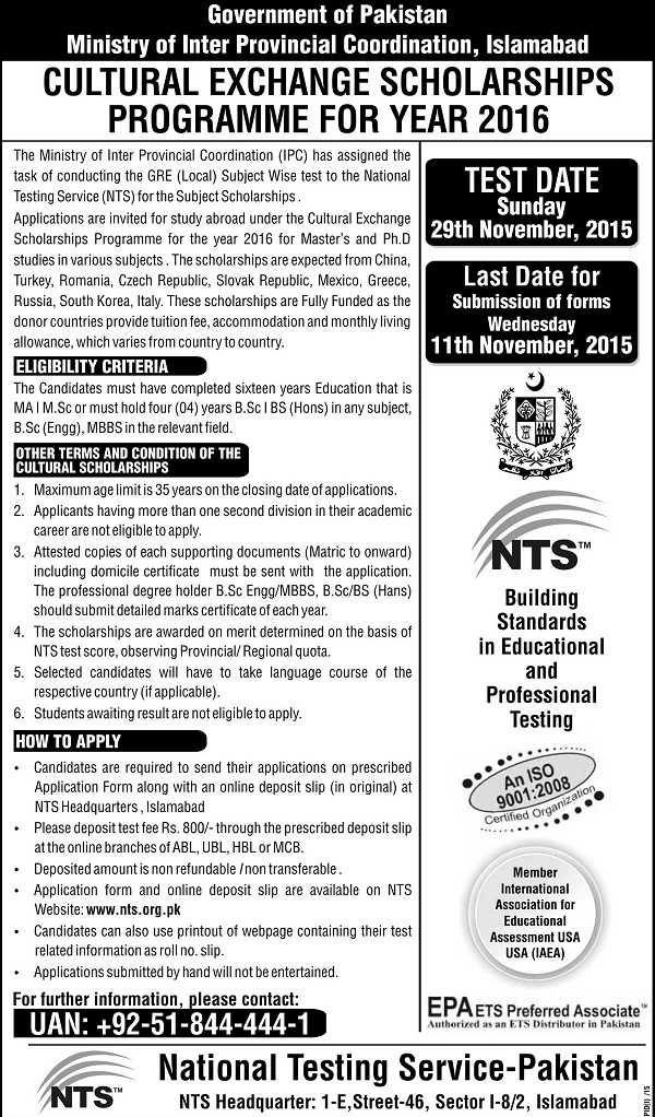 NTS test for Cultural Exchange Scholarship 2016