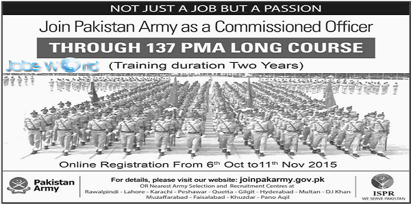 join pak army PMA LC