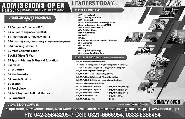 lahore leads university admissions open 2015 info