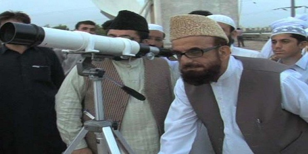 muharram moon sighted today