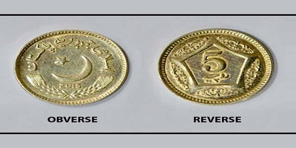 new five rupee coin picture