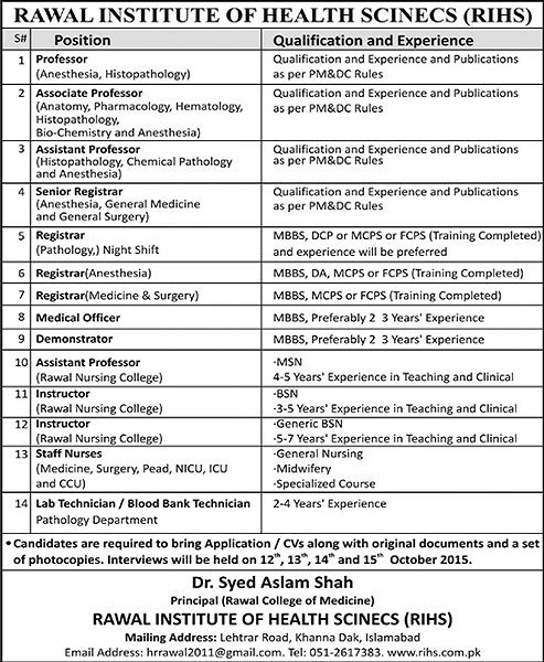 rawal institiue of health science jobs 2015