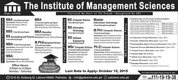 the institute of managment sciences admission 2015