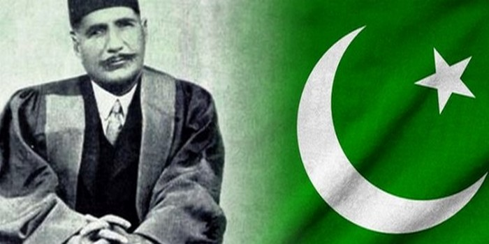 Allama Iqbal Day holiday