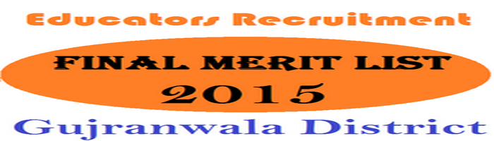 GWA Final Merit List 2015