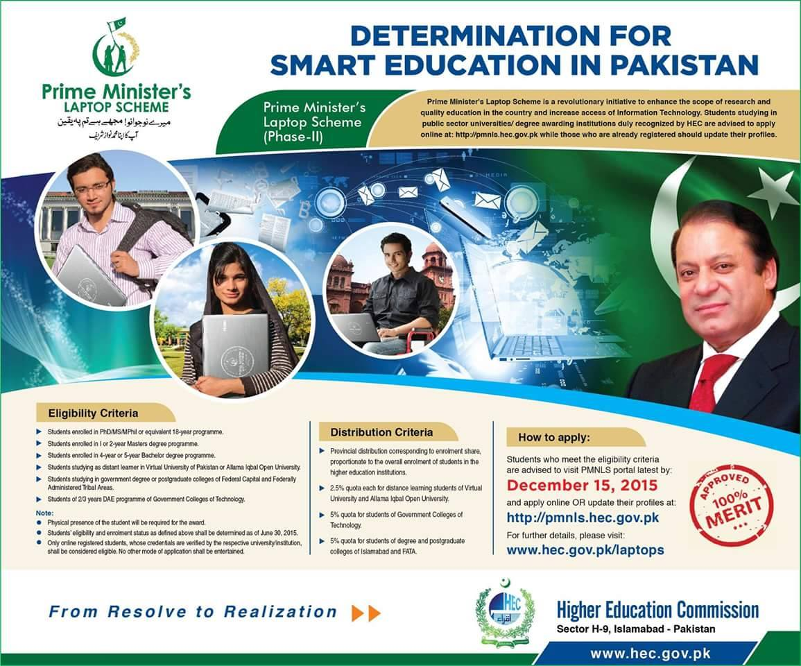 PM Youth Laptop Scheme Phase II