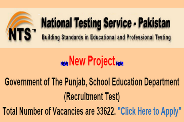 Download Application Forms for NTS Educators Jobs 2016