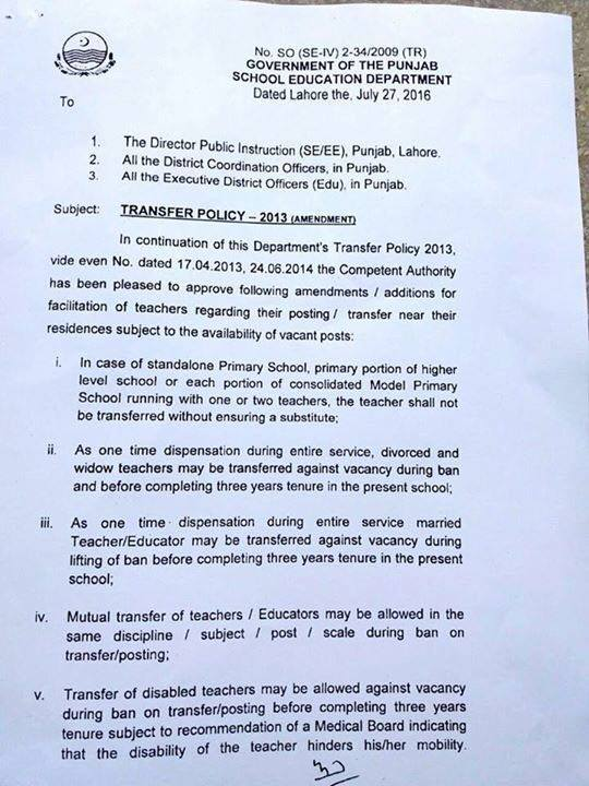 Revised Transfer Policy 2013-Ban Lift-1