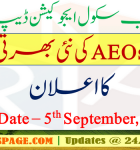 New AEOs (Assistant Education Officer) BS-16 Jobs announced by NTS on 21-08-2016