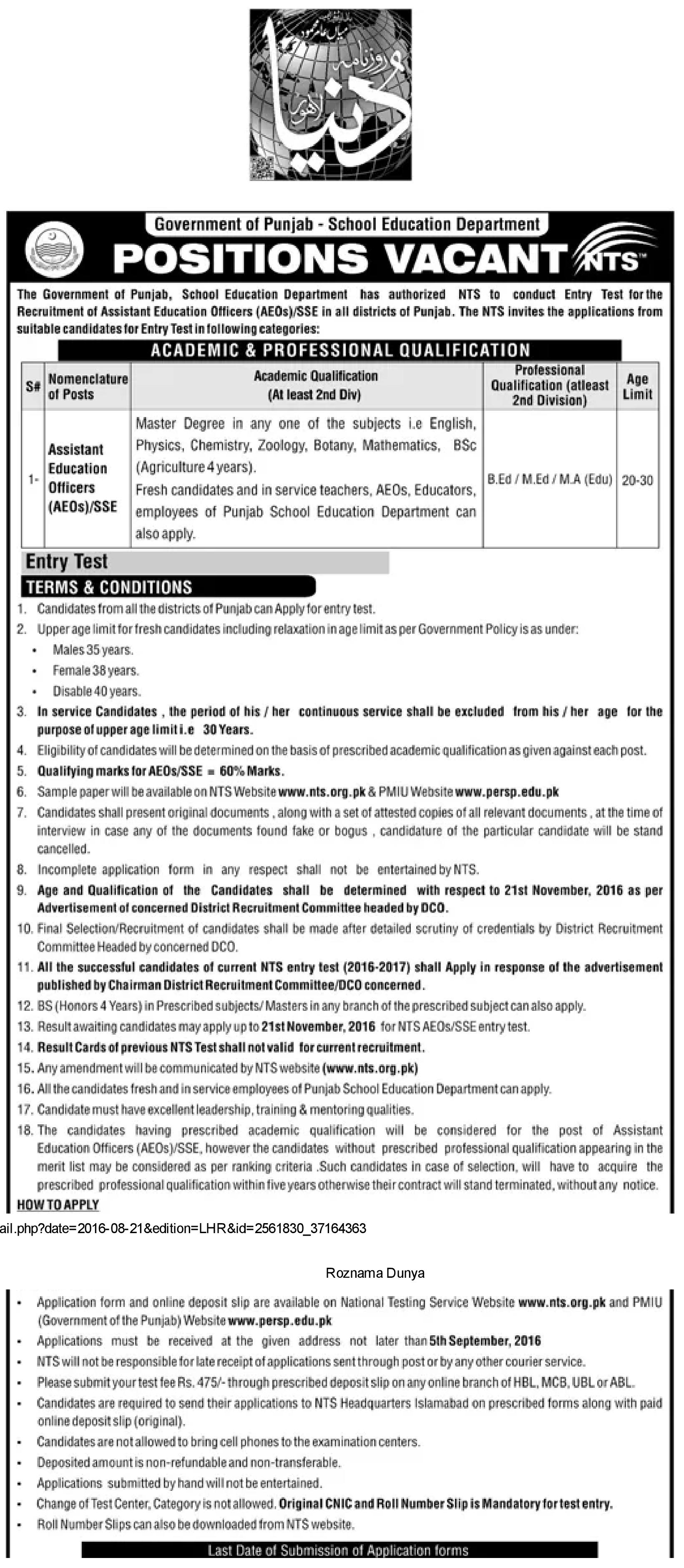 AEOs New Jobs by NTS on 21-8-2016