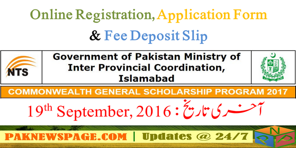 Download Application Form of Commonwealth Scholarships 2017 for NTS Test