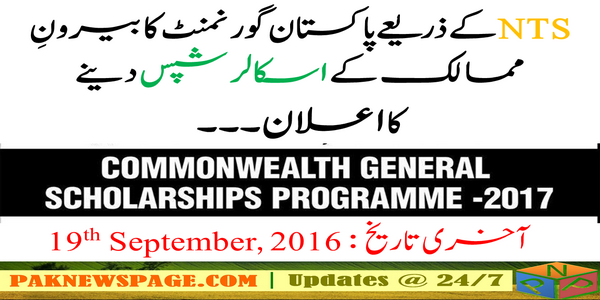 Govt of PAK announces Commonwealth Scholarships 2017 through NTS