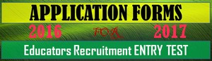 Download Educators NTS Entry Test Application Forms - PNP Pakistani Newspage Widget