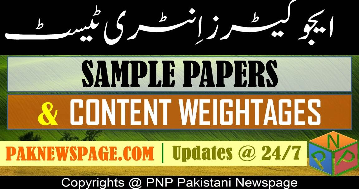 Educators Entry Test Sample Papers and Content WeightagesPNP Pakistani Newspage