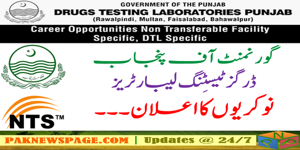 GOP Drugs Testing Labs Announces Jobs through NTS on 21-08-2016 Jang Ad
