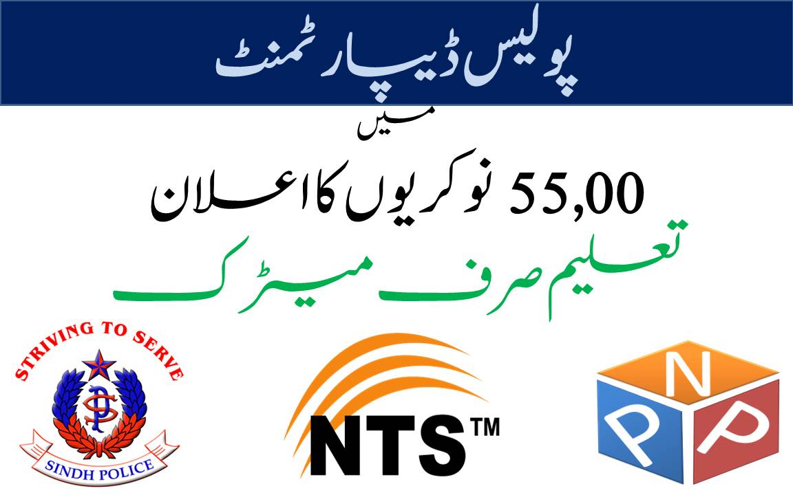 5500 Police Constable Jobs in Karachi Police Through NTS Download Ad