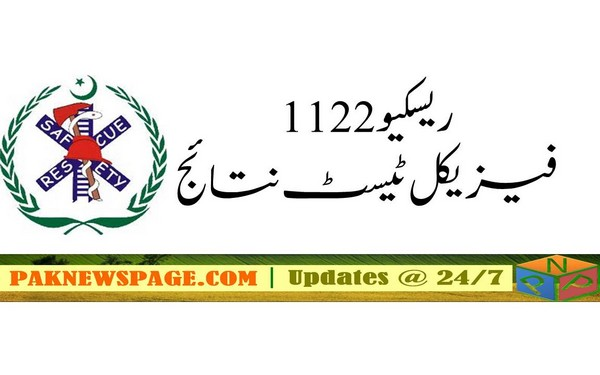 Rescue 1122 Jobs: NTS Physical Test Result