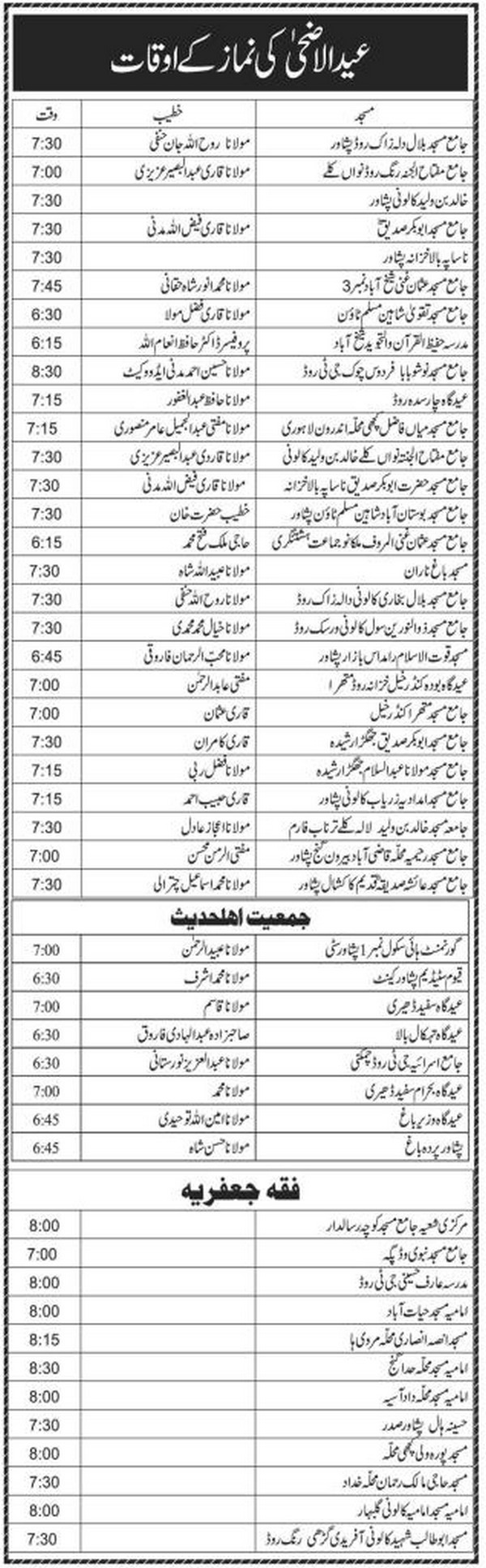 eid-ul-adha-2016-prayers-timings-in-peshawar