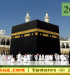 Hajj 2016: Starting a Five-day ritual from 10th September