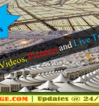 9 Zil-Hijjah 2016 Live from Mina and Arafat the Holy Sites Video