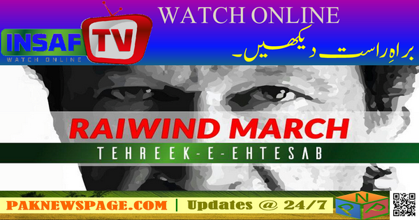 Online Live Coverage of PTI Ehtesab Jalsa in Raiwind on Sep 30, 2016