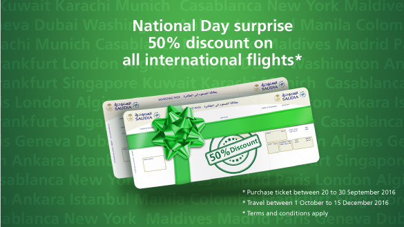 ksa_national_day_2016_promotion_saudi_arabia_airline