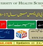 UHS to Display 1st Merit List for MBBS and BDS on 28th October, 2016