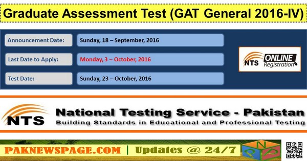 NTS GAT General 2016-IV Online Registration Started Last date 3 Oct, 2016