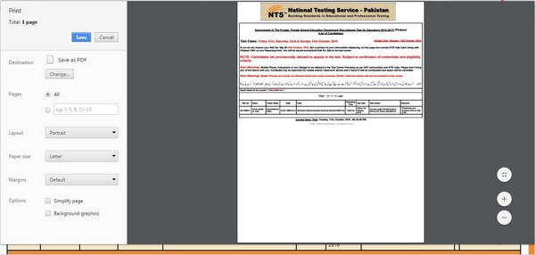 nts-test-slip-roll-number-slip-print