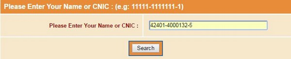 nts-test-slip-write-your-cnic-number