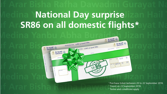 national_day_domestic_flights_promotions